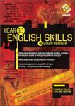VCE English Skills Year 12